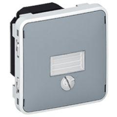 Inter crépusculaire Prog Plexo composable gris - 1400 W