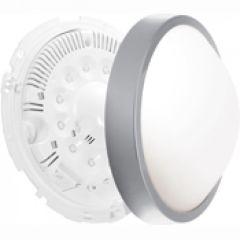 Luminaire Oleron déco taille 2 argent 18 leds 6500k détection+préavis+veille
